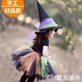兒童萬圣節親子服裝女童公主裙巫婆女巫cos裝扮化妝舞會演出服 『麗人雅苑』