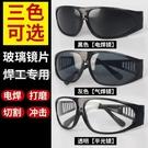 電焊眼鏡電焊眼鏡護目鏡燒焊焊工專用防飛濺防風沙勞保防護防塵男女平光鏡 快速出貨