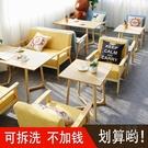 卡座沙發 網紅服裝奶茶店辦公室咖啡廳休閒簡約洽談桌椅組合茶几卡座小沙發T