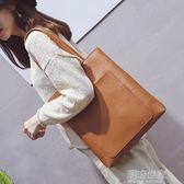 包包女2018夏季新款韓版托特包學生時尚簡約百搭手提包單肩包大包『潮流世家』