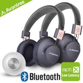 Avantree藍牙低延遲音樂傳輸同樂組 - Priva一對二發射器+Audition Pro無線NFC耳罩式耳機x2 單車逍遙騎