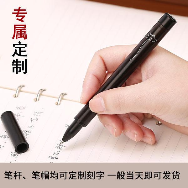 [超豐國際]匠心之筆 高檔實木制商務男士簽字筆 檀木質中性水1入