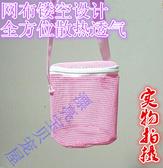 隨身攜帶倉鼠包 外帶熊蜜袋鼯刺?松鼠用品 斜挎散熱  LL281『寶貝兒童裝』