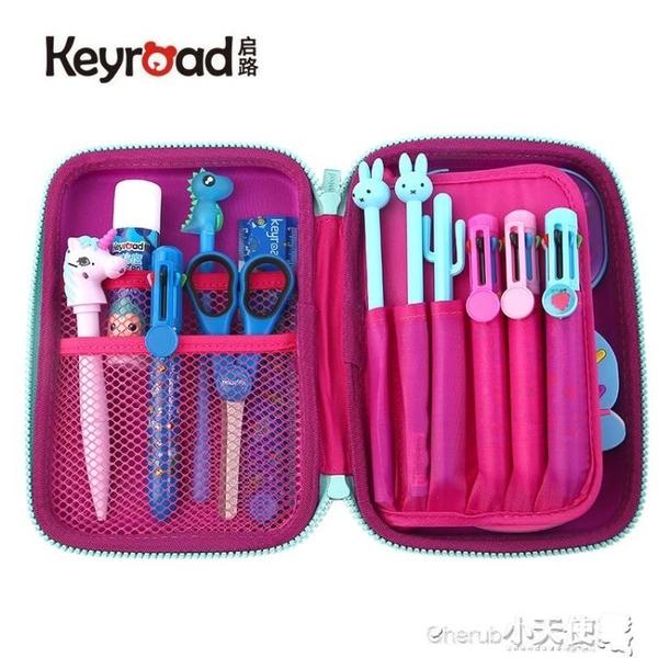 筆袋 啟路文具盒女孩男童學生多功能鉛筆盒大容量兒童筆袋【】新年禮物