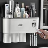 牙刷置物架刷牙杯漱口掛牆式衛生間免打孔壁掛網紅收納盒牙缸套裝 滿天星