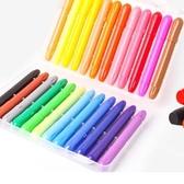 兒童蠟筆無毒可水洗 油畫棒彩色筆可旋轉塗色塗鴉畫筆 童趣潮品
