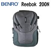BENRO 百諾 Reebok 200N 銳步系列 雙肩攝影背包 灰 可放14吋筆電 (勝興公司貨)