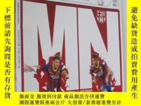 二手書博民逛書店足球週刊罕見2013年第32期 總第587期Y19945