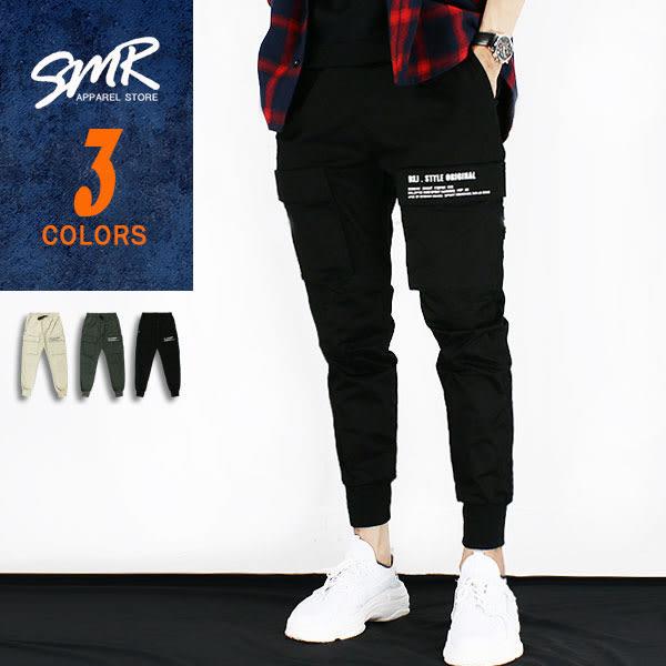 長褲-大雙袋印花工裝褲-帥氣實穿大口袋《9999616》共3色【現貨】『SMR』