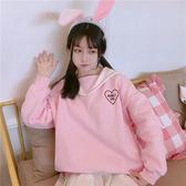 日系軟妹冬裝學院風海軍領可愛心寬松粉色套頭加絨衛衣女外套萌