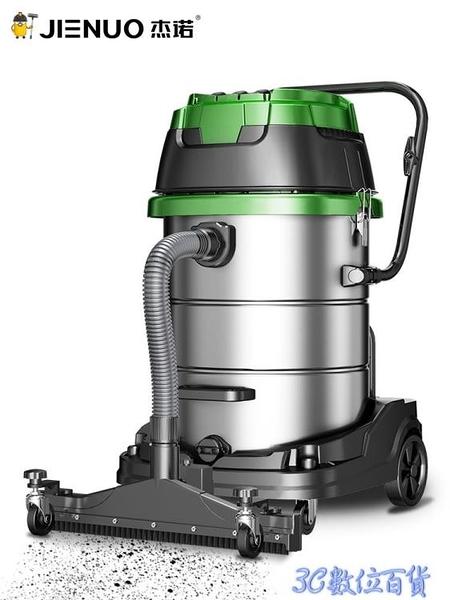杰諾工業用大功率吸塵器粉塵大吸力工廠倉庫車間專用吸塵機JN803S MKS快速出貨