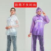 北倫美雨衣雨褲套裝分體防水女自行車騎行男透明加厚時 【時尚新品】