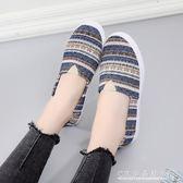 布鞋女小白鞋休閒平底一腳蹬懶人單鞋子帆布鞋 水晶鞋坊