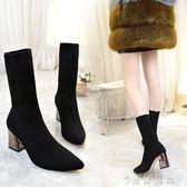 鞋子女高跟襪子靴尖頭短靴女秋季新款馬丁靴英倫風粗跟及踝靴 薔薇時尚