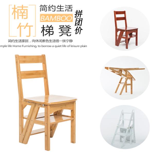 美式實木兩用樓梯椅人字梯子折疊椅家用多功能梯凳四層登高梯 亞斯藍