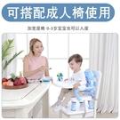 寶寶餐椅便攜式bb凳