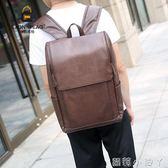 後背包背包 戶外 學生書包休閒包英倫電腦背包潮流包 蘿莉小腳ㄚ