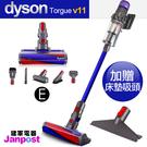 [建軍電器]Dyson 戴森 V11 SV14 Fluffy (torque版) 無線手持吸塵器 七吸頭組 送床墊吸頭