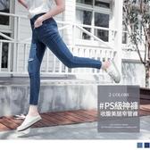 《BA5500-》雕塑美型刷破高腰收腹牛仔窄管褲 OB嚴選