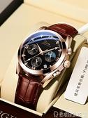 手錶男 迪塔手錶男士全自動機械表夜光防水手錶男皮帶運動石英男表學生潮 爾碩 交換禮物