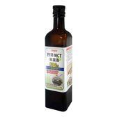 日本 Oillio日清 MCT能量油 470g/瓶◆德瑞健康家◆