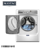 【Maytag美泰克】15公斤滾筒洗衣機MHW5500FW
