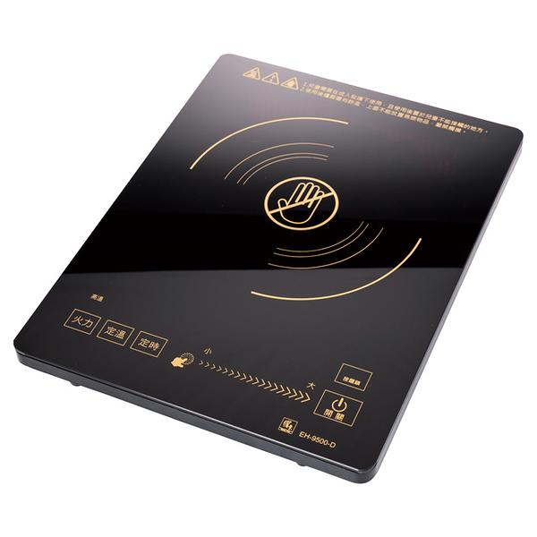 【鍋寶】微電腦觸控式電陶爐 EH-9500-D