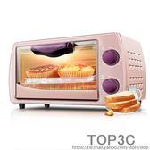 Kesun/科順 TO-101小烤箱家用 迷你小型烘焙蛋糕全自動電烤箱「Top3c」