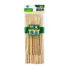 鐵炮竹串25cm_烤肉串/竹籤