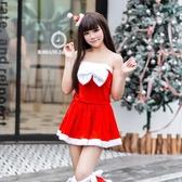 聖誕節服裝女性感成人兔女郎cos舞會酒吧聖誕老人衣服ds演出衣服【免運】