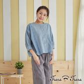 【Tiara Tiara】側邊緹花寬版半袖襯衫(藍/灰/駝)