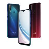 vivo Y15 2020 (4G/128G)【加送滿版玻璃保貼~內附保護套+保貼】