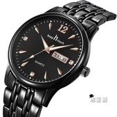 流行男錶男士鋼帶手錶日歷夜光防水學生男款石英錶非機械錶女士情侶錶 快速出貨