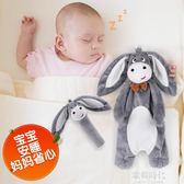 娃娃博士嬰兒安撫巾可入口睡眠布偶寶寶毛絨益智動物玩偶哄睡玩具 歐韓時代