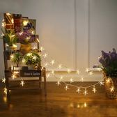 星星LED戶外DIY串燈電池小燈串 婚禮家居裝飾燈wy【店慶滿月好康八折】