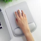 記憶棉滑鼠墊護腕創意手腕墊手托辦公簡約筆記本電腦滑鼠墊定制 快速出貨