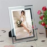 【買一送一】水晶玻璃相框擺臺5寸6寸7寸8寸10寸A4證件相框
