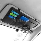 汽車遮陽板收納袋CD包卡片夾車內用品車載置物盒多功能碟片包車用 【4·4超級品牌日】