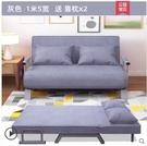 歐萊特曼多功能沙發椅 折疊床單雙人懶人沙發床 午休陪護簡約客廳【1米5寬】
