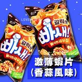 【即期3/1可接受再下單】韓國 海太 激薄蝦片(香蒜風味) 60g 餅乾 薄片 蝦片 蒜味 蒜頭 香蒜