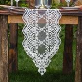 簡約桌旗茶幾旗桌巾北歐電視櫃桌布蕾絲餐裝飾巾【英賽德3C數碼館】