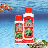 AZOO 海藻營養露 250ml
