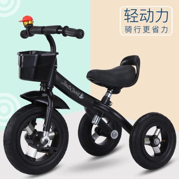 兒童腳踏車/ 兒童三輪車寶寶腳踏車2-6歲大號單車幼小孩自行車玩具車