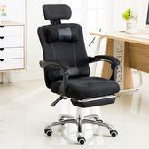 電競椅 電腦椅 家用 辦公椅電競網布人體工學升降轉可躺椅子職員 T 七夕情人節