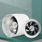 .110VPVC管道風機【NT167】管道排風扇 管道排風扇 排氣扇 4寸 換氣扇小型 抽風機