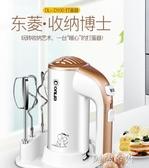 打蛋器 東菱打蛋器電動家用打蛋機迷你打奶油機烘焙打發器攪拌手持和面 阿薩布魯