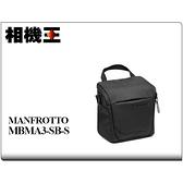 相機王 Manfrotto Advanced Shoulder Bag S III 單肩相機包 三代