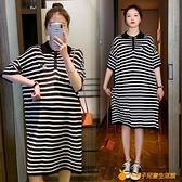 潮媽顯瘦大碼裙子女新款孕婦裝條紋POLO衫寬松休閑連衣裙【小橘子】