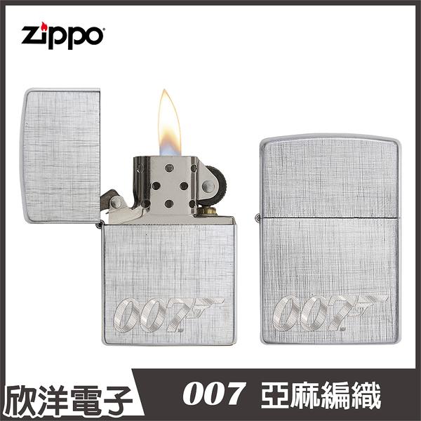 Zippo Linen Weave/Auto Engrave 防風打火機 (29562)