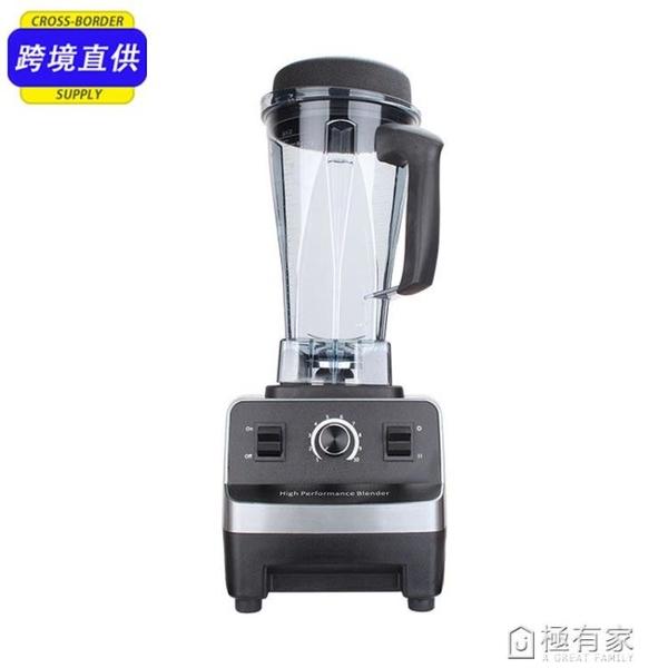 【雅虎嚴選】破壁料理機歐規英規110v美規家用破壁料理機榨汁機豆漿機 極有家